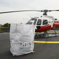 Helicopter Big Bags